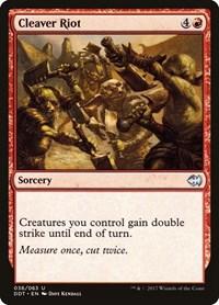 Cleaver Riot, Magic: The Gathering, Duel Decks: Merfolk vs. Goblins