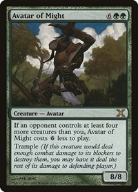Avatar of Might, Magic: The Gathering, 10th Edition