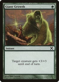 Giant Growth, Magic: The Gathering, 10th Edition