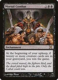 Mortal Combat (Foil)
