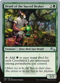 Druid of the Sacred Beaker, Magic: The Gathering, Unstable