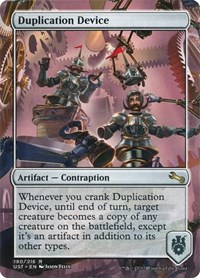 Duplication Device, Magic: The Gathering, Unstable