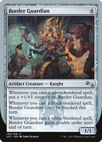 Border Guardian, Magic: The Gathering, Unstable