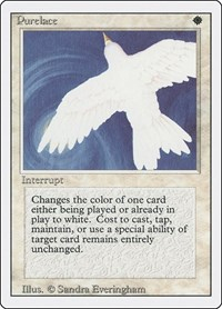 Purelace, Magic: The Gathering, Revised Edition