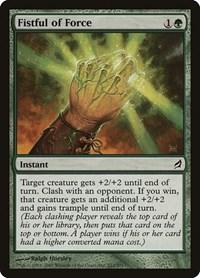 Fistful of Force, Magic: The Gathering, Lorwyn