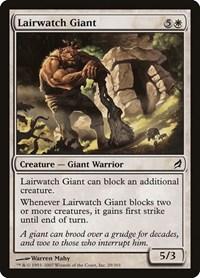 Lairwatch Giant, Magic, Lorwyn