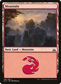 Mountain, Magic: The Gathering, Rivals of Ixalan