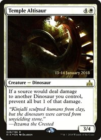 Temple Altisaur, Magic: The Gathering, Prerelease Cards
