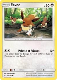 Eevee (105), Pokemon, SM - Ultra Prism