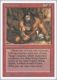 Stone Giant, Magic: The Gathering, Revised Edition