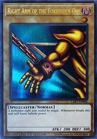 Right Arm of the Forbidden One, YuGiOh, The Lost Art Promotion