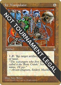 Icy Manipulator - 1996 Bertrand Lestree (ICE), Magic: The Gathering, World Championship Decks