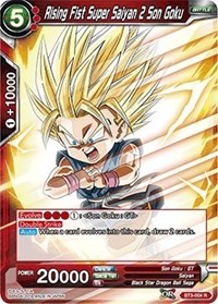 Dragon Ball Super Cards # 2I51 Broken Limits Super Saiyan 3 Son Goku ST Foil