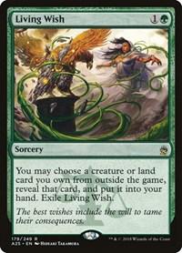 Living Wish, Magic: The Gathering, Masters 25