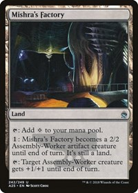 Mishra's Factory, Magic: The Gathering, Masters 25