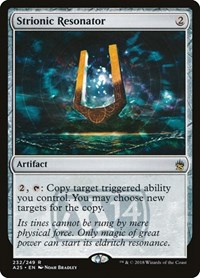 Strionic Resonator (Foil)
