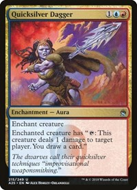 Quicksilver Dagger, Magic: The Gathering, Masters 25