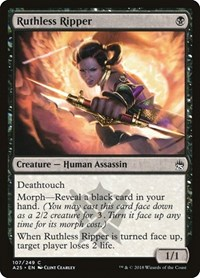 Ruthless Ripper, Magic: The Gathering, Masters 25