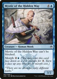 Mystic of the Hidden Way, Magic: The Gathering, Masters 25