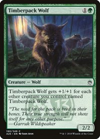 Timberpack Wolf, Magic, Masters 25