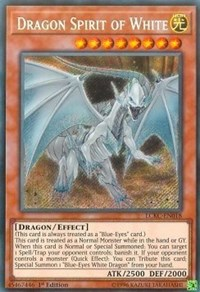 Dragon Spirit of White, YuGiOh, Legendary Collection Kaiba
