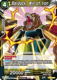 Bardock, Will of Iron, Dragon Ball Super CCG, Promotion Cards