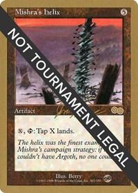 Mishra's Helix - 2000 Jon Finkel (USG) (SB), Magic: The Gathering, World Championship Decks