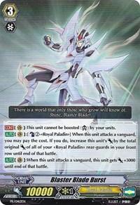Pudding Cardfight Vanguard Promo Battle Sister Promo