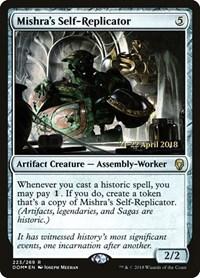Mishra's Self-Replicator, Magic: The Gathering, Prerelease Cards