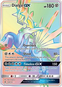 Dialga GX (Secret), Pokemon, SM - Forbidden Light