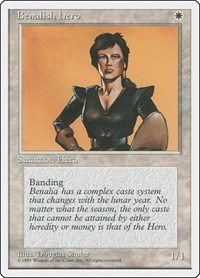 Benalish Hero, Magic: The Gathering, Fourth Edition