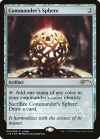 Commander's Sphere, Magic: The Gathering, Judge Promos