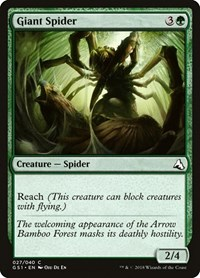 Giant Spider, Magic: The Gathering, Global Series Jiang Yanggu & Mu Yanling