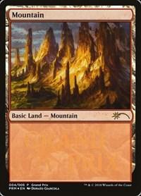 Mountain, Magic: The Gathering, Grand Prix Promos