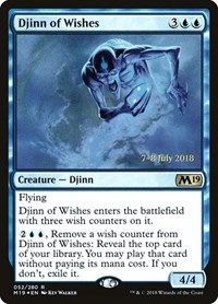 Djinn of Wishes, Magic: The Gathering, Prerelease Cards