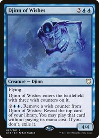 Djinn of Wishes, Magic: The Gathering, Commander 2018