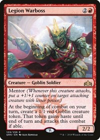 Legion Warboss, Magic: The Gathering, Guilds of Ravnica