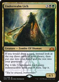 Underrealm Lich, Magic: The Gathering, Guilds of Ravnica
