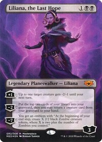 Liliana, the Last Hope, Magic: The Gathering, Mythic Edition: Guilds of Ravnica