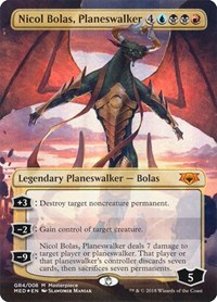 Nicol Bolas, Planeswalker, Magic: The Gathering, Mythic Edition: Guilds of Ravnica