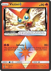 Victini Prism Star, Pokemon, Dragon Majesty
