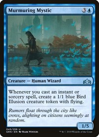 Murmuring Mystic, Magic: The Gathering, Guilds of Ravnica