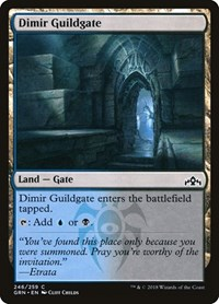 Dimir Guildgate (246), Magic: The Gathering, Guilds of Ravnica