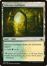Selesnya Guildgate (256), Magic: The Gathering, Guilds of Ravnica