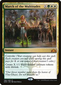 March of the Multitudes, Magic: The Gathering, Guilds of Ravnica