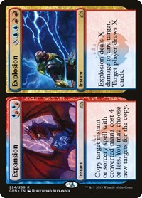 Expansion // Explosion, Magic: The Gathering, Guilds of Ravnica