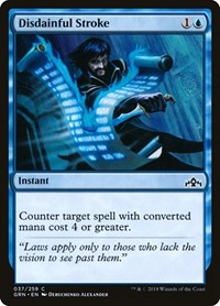 Disdainful Stroke, Magic: The Gathering, Guilds of Ravnica