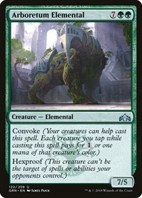 Arboretum Elemental, Magic: The Gathering, Guilds of Ravnica