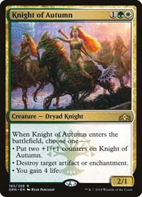 Knight of Autumn, Magic: The Gathering, Guilds of Ravnica