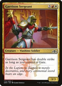 Garrison Sergeant, Magic: The Gathering, Guilds of Ravnica